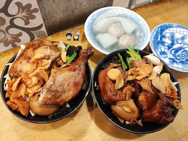 香香老師私房菜