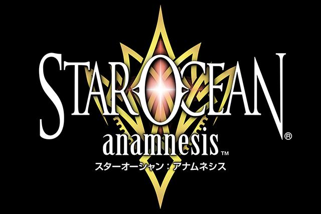 [Star Ocean anamnesis] ยอดผู้ลงทะเบียนล่วงหน้าทะลุ 3 แสนคนแล้ว พร้อมเปิดเผยตัวละครใหม่