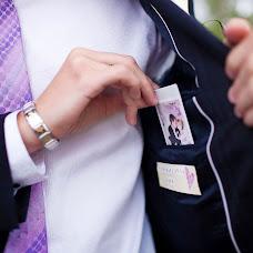 Wedding photographer Mikhail Nikolaev (Mignon). Photo of 23.04.2013