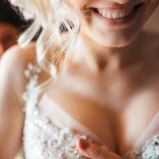 Wedding photographer Ilya Uzhegov (uzhegov). Photo of 11.08.2017