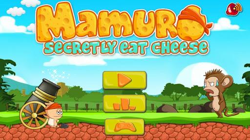 密かにチーズを食べるマムロ