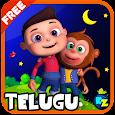Telugu Top Rhymes Videos & Nursery Songs - Offline