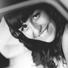 Wedding photographer Natalya Litvinova (Enel). Photo of 29.11.2012
