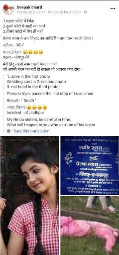 Prerna Vyas Love Jihad Story7.png