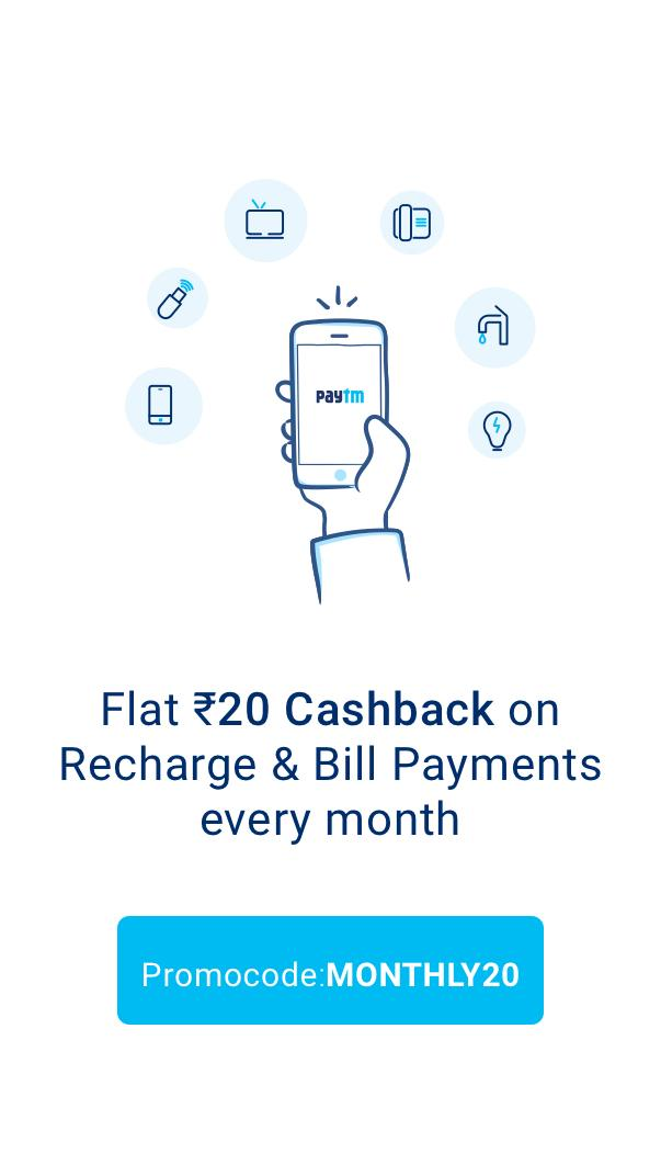 Mobile Recharge, DTH, Bill Payment, Money Transfer v7 2 0