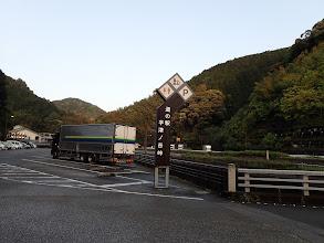 道の駅 宇津ノ谷峠
