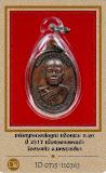 @ HOT10บาทวัดใจ เอาเหรียญท๊อปมาฝากครับ เหรียญหลวงพ่อคูณ ปี17 บล็อค นวะไหล่จุด ด.จุด นิยมสุด พร้อมบัตรพระแท้ DD หายากแล้วครับ(ราคาแบ่งปันครับ)..!!!@
