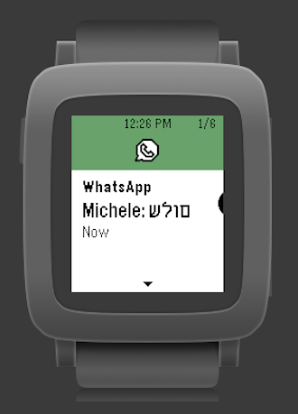 Greek Hebrew for Pebble Time