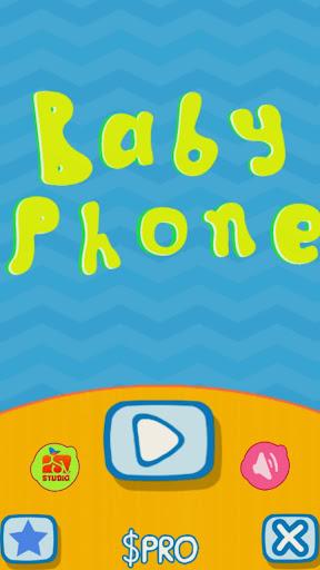 無料媒体与影片Appの赤ちゃん電話|記事Game