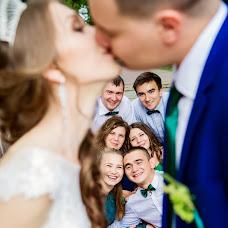 Wedding photographer Karina Kirpichnikova (Fotokirpichik). Photo of 22.09.2017