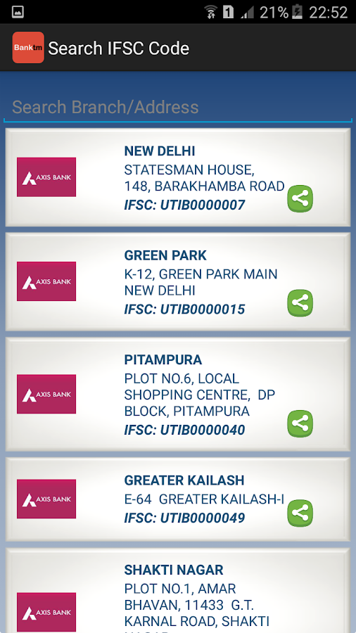 Banktm :App locating Atm/Banks- screenshot