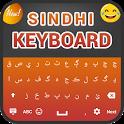 Sindhi Keyboard icon