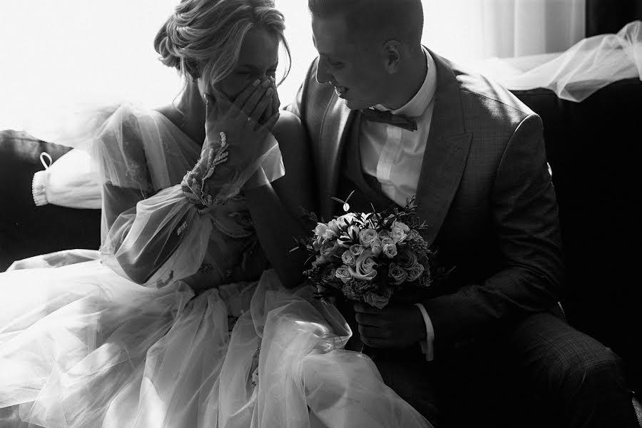 Wedding photographer Anna Peklova (AnnaPeklova). Photo of 14.09.2020