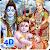 4D All Bhagwan App & Live Wallpaper file APK for Gaming PC/PS3/PS4 Smart TV