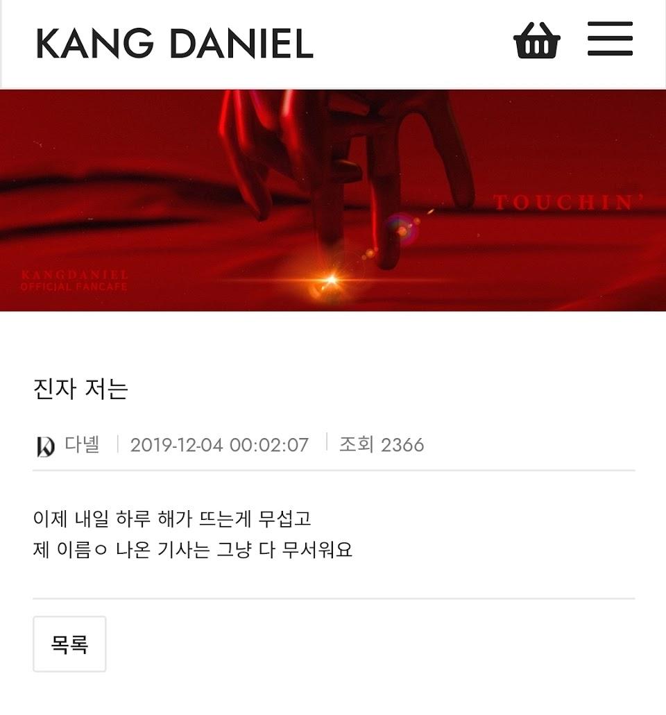 kang daniel fancafe post 4