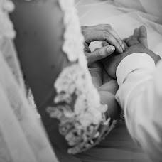 Wedding photographer Alina Postoronka (alinapostoronka). Photo of 23.08.2018