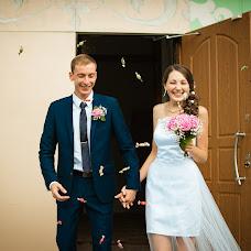 Wedding photographer Irina Filin (IrinaFilin). Photo of 01.09.2016