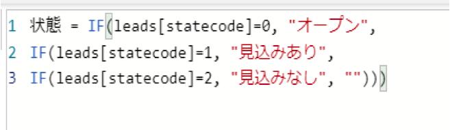 コードをラベルに変換した数式を入力