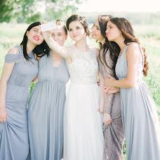 Wedding photographer Katya Kurnikova (katyakurnikova). Photo of 23.06.2018