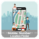 Mobile Number Location Finder (app)
