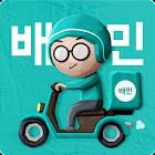 배달의민족 icon