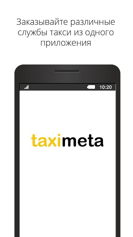 TaxiMeta  Rus- screenshot