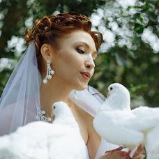 Wedding photographer Syuzanna Vasileva (zvezda). Photo of 04.11.2016