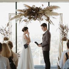 Hochzeitsfotograf Sergey Kolobov (kololobov). Foto vom 01.07.2019