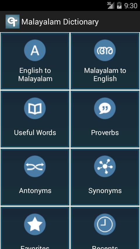 flirting meaning in malayalam translation english translation google