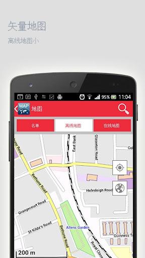 玩旅遊App|博德鲁姆离线地图免費|APP試玩