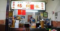 路竹添記楊桃汁(熱河店)