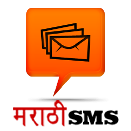 Marathi SMS - Apps on Google Play