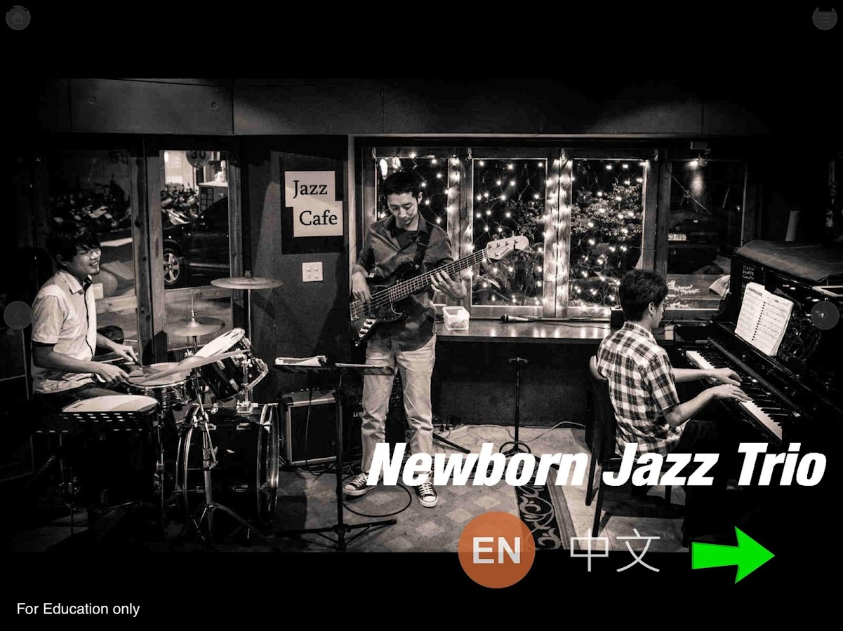 Newborn Jazz Trio- screenshot