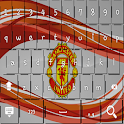 Man United Keyboard icon