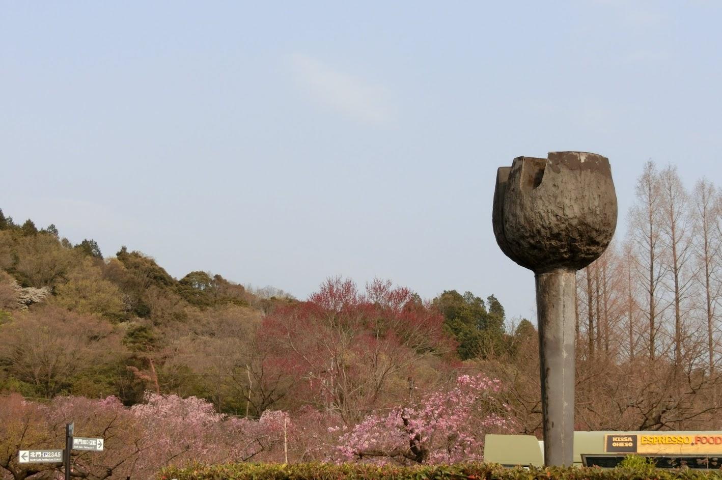 東谷山フルーツパークのシンボルタワー