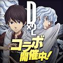 D×2 真・女神転生 リベレーション icon