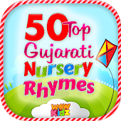 50 Gujarati Nursery Rhymes