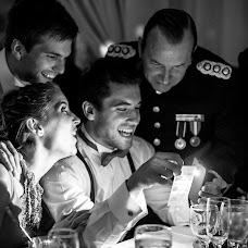 Fotógrafo de bodas German Bottazzini (gerbottazzini). Foto del 15.07.2017