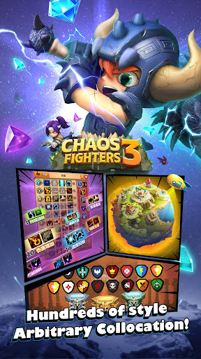 Chaos Fighters3 - Kungfu fighting 2.0.0 screenshots 1