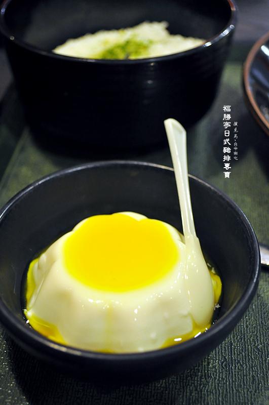 福勝亭日式豬排專賣甜點