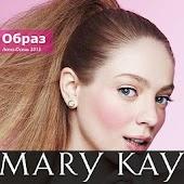 Mary Kay Summer 2015