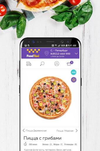 Foodtaxi 1.1.2 Screenshots 2