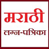 Tải Game Marathi LagnPratika