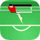 Download FoozBall For PC Windows and Mac