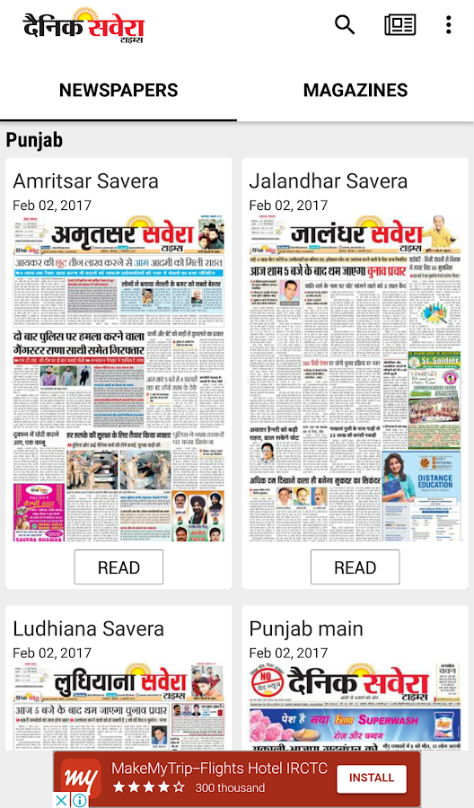 Dainik Savera Times- screenshot