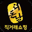 더돈날 icon