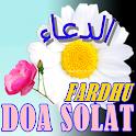 Doa Selepas Solat Fardhu. icon