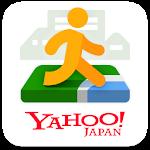Yahoo! MAP - 【無料】ヤフーのナビ、地図アプリ 6.22.0