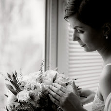 Wedding photographer Irina Konstantinova (Inette). Photo of 11.05.2018