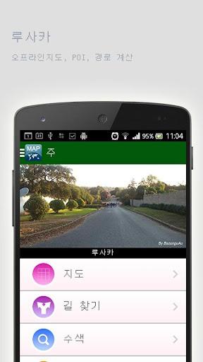 루사카오프라인맵